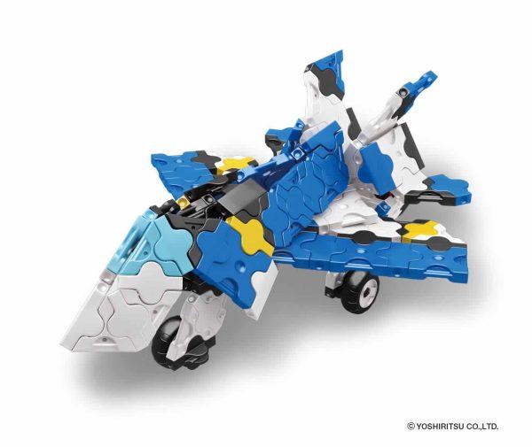 HC Jet Fighter